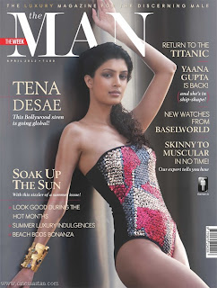 Tena Desae Hot Sexy Bikini Wallpapers Seducing Indian Babe in Bikini Maxim girl